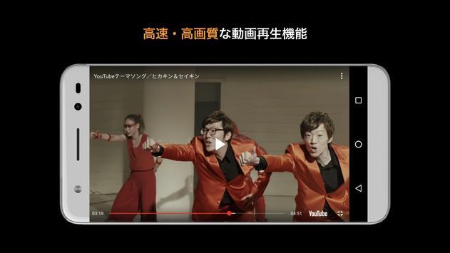 Youtuberランキング -ユーチューバーまとめ- screenshot 2