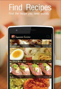 Japanese Recipes screenshot 2