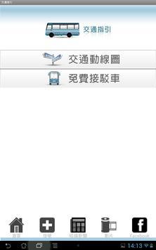 Dr.光田 screenshot 14