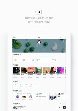 지니 뮤직 captura de pantalla 13