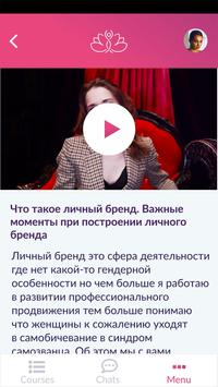 KTsarskaya poster