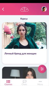 KTsarskaya screenshot 1