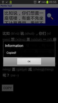 PinYin screenshot 1
