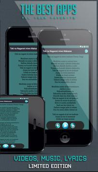 """Teresa Teng""""AIJIN""""Top Lyrics screenshot 3"""