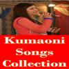 Kumaoni Video Song -All Kumaoni Video Songs icon