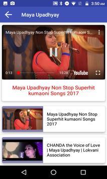 Kumaoni Video Song -All Kumaoni Video Songs screenshot 3