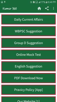 Current Affairs Bengali Pdf screenshot 1