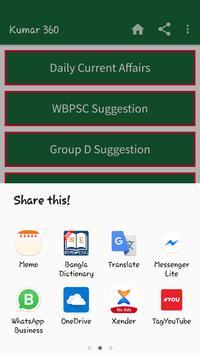 Current Affairs Bengali Pdf screenshot 2