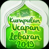 Ucapan Hari Raya Idul Fitri 2019 ~ SMS Lebaran icon