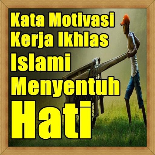 66+ Gambar Motivasi Kerja Islami Gratis