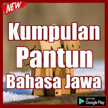 Gambar Lucu Ngeres Bahasa Jawa - Gambar Viral HD