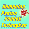 Kumpulan Pantun Pendek Terlengkap ícone