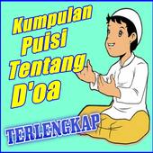 Kumpulan Puisi Tentang Doa icon