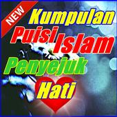 Kumpulan Puisi Islam Penyejuk Hati Lengkap icon