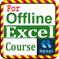 For Excel Course | Excel Tutorial