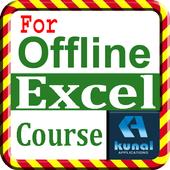 For Excel Course biểu tượng