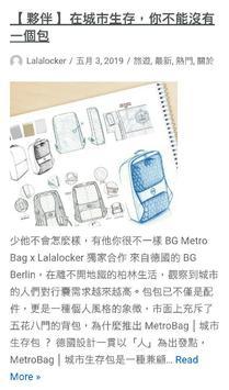 Lala Blog screenshot 3