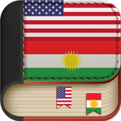 English to Kurdish Dictionary icon