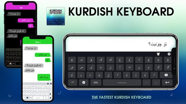 Kurdish Keyboard - Kurdish English Keyboard poster