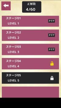誤字みぃつけた2 screenshot 1