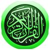 Bangla Quran -উচ্চারণসহ (কুরআন মাজিদ) ícone