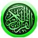 Bangla Quran -উচ্চারণসহ (কুরআন মাজিদ)