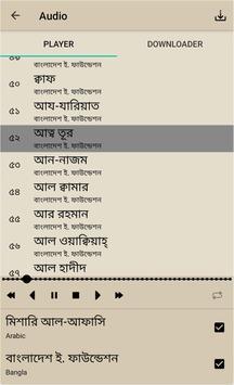 Bangla Quran -উচ্চারণসহ (কুরআন মাজিদ) imagem de tela 3