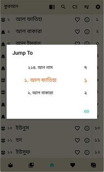 Bangla Quran -উচ্চারণসহ (কুরআন মাজিদ) imagem de tela 5