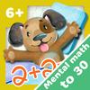 Mental math to 30 ANIMATICS icon