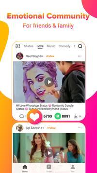UVideo screenshot 1