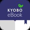 교보eBook 아이콘