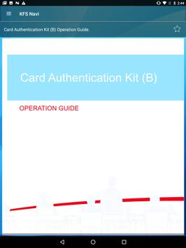KFS Service Navigation screenshot 12