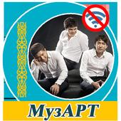 Музарт icon
