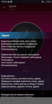 Музарт screenshot 3