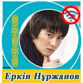 Еркін Нұржанов icon