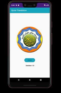 Qur'an translation screenshot 7