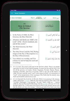 Qur'an translation screenshot 10