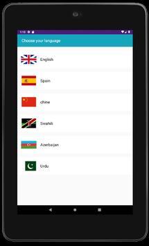 Qur'an translation screenshot 12