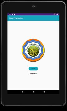 Qur'an translation screenshot 16