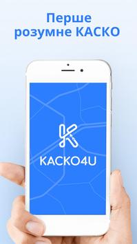 КАCКО4U Ukraine's first mobile car insurance poster