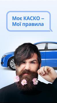КАCКО4U Ukraine's first mobile car insurance screenshot 1