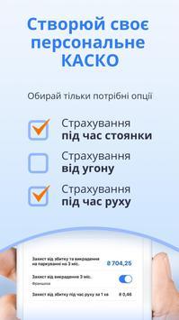 КАCКО4U Ukraine's first mobile car insurance screenshot 2