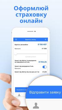 КАCКО4U Ukraine's first mobile car insurance screenshot 7