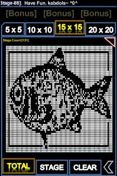 nonogram big logic puzzle 2019 screenshot 1