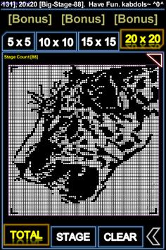 nonogram big logic puzzle 2019 screenshot 20