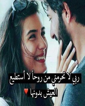 إنت وبس اللي حبيبي screenshot 2