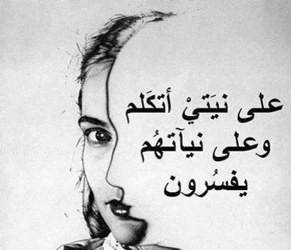إنت وبس اللي حبيبي screenshot 4
