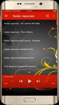 اغاني قادر الجابوني 2019 بدون انترنت كاملة screenshot 11