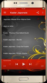 اغاني قادر الجابوني 2019 بدون انترنت كاملة screenshot 17