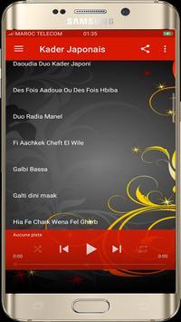 اغاني قادر الجابوني 2019 بدون انترنت كاملة screenshot 2